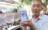 6歲兒子被拐,老人原地擺攤31年等兒子回家,終於等來了奇蹟