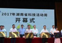 衡陽市防震減災科普基地榮獲省級科普基地稱號