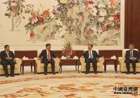 張志軍、彭清華會見郝龍斌及十三屆桂臺會臺商代表