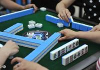 打麻將老是輸,有何招術可以快速進牌或聽牌?