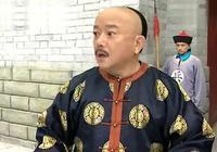 古代第一貪官和珅容貌圖被複原, 王剛看完後表示: 再也不演和珅了
