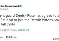 羅斯2年1500萬簽約活塞,鳳城玫瑰能否在底特律重新綻放呢?他能給活塞帶來什麼?