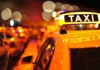 蔣鳴鳴:深圳出租車