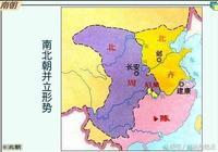 南北朝這兩有趣政權,一個是漢化鮮卑人,一個是鮮卑化漢人