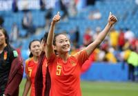 女足世界盃1/8決賽 中國預計對陣意大利 除非喀v新與智v泰均打平