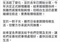 TVB童星唐寧宣佈離婚,《大唐雙龍傳》四大主角感情現狀怎樣了?