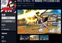 《斬服少女:異布》試玩Demo上架PS港服 容量大小7.24G