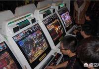 以前大家都喜歡去遊戲廳玩,如今時隔多年,這些遊戲出新作還會有流量嗎?