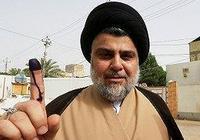 伊拉克的另一支反美武裝馬赫迪軍是怎麼回事?