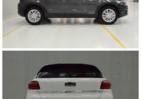 觀致將發佈加長版觀致3 都市SUV,軸距加長到2705mm