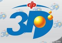 週五第17265期福彩3D推薦
