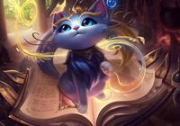 魔法貓咪·悠米 一隻身負尋找主人的萌寵為何會來到召喚師峽谷?