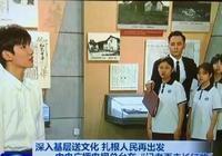 「TFBOYS」「新聞」190612 跟王源一起學習長征精神,走長征路在行動