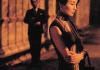 在燈影和爵士樂裡追憶逝水韶華,電影《花樣年華》回味