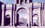 伊朗·1951年