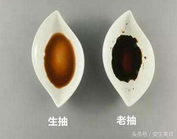 生抽和老抽的區別,醬油如何正確使用?