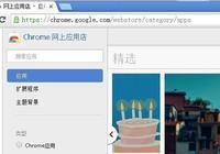 常用chrome瀏覽器擴展插件推薦