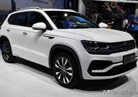 年度最佳德系SUV,上市8個月超越本田CRV,百公里油耗5.9升