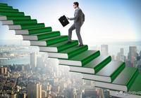 成功男人處世的五條潛規則,記住三條以上你會越來越成功