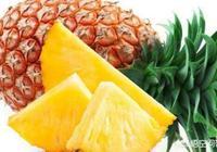 現在正是菠蘿大量上市的季節,你能用菠蘿做出什麼美食?