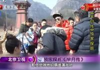 媒體犀利提問鄭曉龍,是孫儷的演技好還是鄧超?鄭導的回答好狡猾