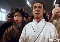 最近《倚天屠龍記》又大熱,張無忌的歷史原型是小明王韓林兒嗎?