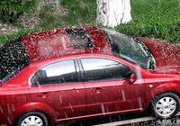 冰雹肆虐,如何讓汽車在冰雹天氣完好無損?