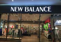 新百倫、紐百倫、新百倫領跑,這三個跑鞋品牌有關聯嗎?