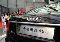 想買奧迪A6L的看過來,絕對真實幹貨!為你購車提供客觀參考!