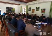 毛建橋主持召開全市旅遊產業發展大會籌備工作會