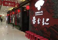 渭南萬達廣場,打造渭南商業氛圍的新風尚