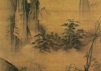 學習山水畫 要認識山水畫中的皴法