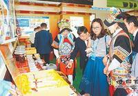 【圖片新聞】甘肅農博會展示甘肅農業新形象