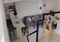 loft空間家居設計 充滿時尚和設計感