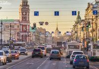 聖彼得堡!