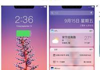 蘋果iPhone X哭暈!劉海設計已被小米手機搶先用上了