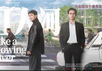 《大江大河》:36歲王凱、35歲楊爍、25歲董子健,為何王凱最嫩?