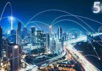 """中國在5G領域不輸美國!華為技術領先,未來我國電網將更""""智慧"""""""