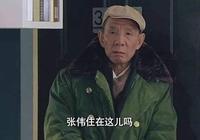 上海戲劇學院與《愛情公寓》