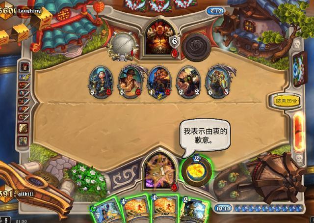 為什麼爐石傳說是運氣遊戲而萬智牌不是?