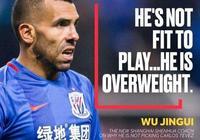 特維斯:都拿到65萬英鎊每週的工資了,還踢什麼球?來,吃吃吃!