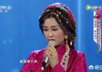 有人說降央卓瑪是女中音中唱的最好的,你怎麼看?