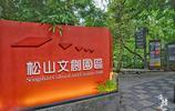 臺北最有名的文創園區,曾經的菸草廠,現在成為了文藝青年的聖地
