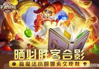 《王者榮耀》官方預示520返場至尊寶與紫霞仙子,小廚娘與武陵仙君不會返場,你覺得呢?