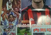 20年的米蘭球迷收藏的米蘭球星和球隊主力陣容的畫報