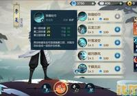 劍網3指尖江湖李復技能怎麼加點