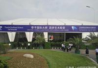好消息!濱海新區高大上的國際化學校今天開建啦!