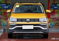 大眾又出新款買菜車,入門12.79萬起,比本田XR-V帥氣