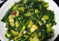 快要到吃蠶豆的季節了,蠶豆怎樣做好吃?