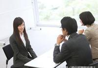 上海銀行招聘應屆生面試常見問題及答案解析